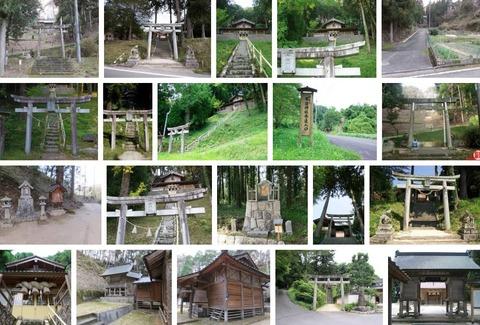 布須神社 島根県雲南市加茂町延野のキャプチャー