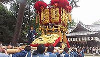 豊浜八幡神社 - 10月の豊浜ちょうさ祭の中心地、厳島神社の海中大鳥居にクスノキを寄進