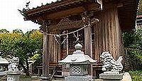 姫宮神社(河津町) - 弥生期の祭祀遺物など、江戸期に村民により復興された伊豆式内