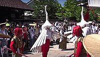 重要無形民俗文化財「津和野弥栄神社の鷺舞」 - 祇園から直輸入、昭和に逆移入のキャプチャー