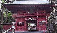東口本宮冨士浅間神社 - 世界遺産「富士山」須走口登山道の起点に鎮座する須走浅間