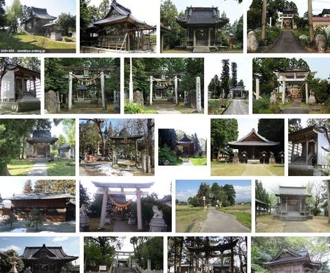 日置神社 富山県中新川郡立山町利田のキャプチャー