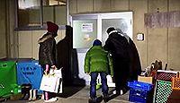 重要無形民俗文化財「地福のトイトイ」 - 子供たちが各戸訪問する山口の小正月行事のキャプチャー
