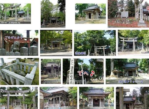 酒垂神社 兵庫県豊岡市法花寺字長楽寺のキャプチャー