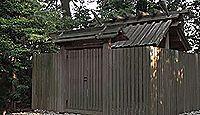 大土御祖神社 - 神宮125社、内宮・摂社 五十鈴橋のそばに鎮座する序列10位の神社