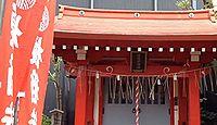榎稲荷神社 東京都墨田区立川