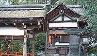 片山御子神社 京都府京都市北区上賀茂本山