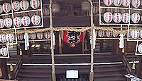 稲積神社 山梨県甲府市太田町のキャプチャー