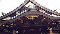 湯島天満宮 - 東京最強の学問の神様、元はアメノタヂカラオを祀り、後に合祀