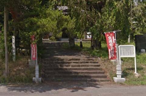 須岐神社 宮城県黒川郡大衡村駒場下宮前のキャプチャー