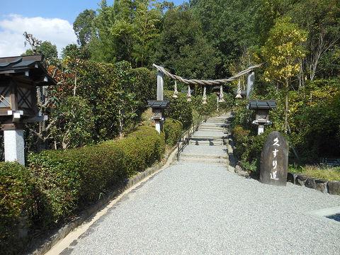 大神神社、祈祷殿からの久すりの道(くすりのみち) - ぶっちゃけ古事記