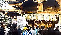 愛宕神社(福岡市) - 鷲尾権現と愛宕権現が合併した、福岡市内を一望できる神社