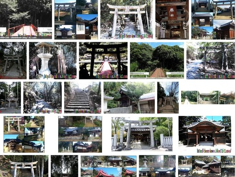 池田神社 岡山県総社市槙谷市井谷のキャプチャー