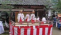 阿良須神社 京都府舞鶴市小倉のキャプチャー