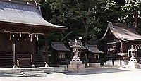 沼名前神社 広島県福山市鞆町後地のキャプチャー