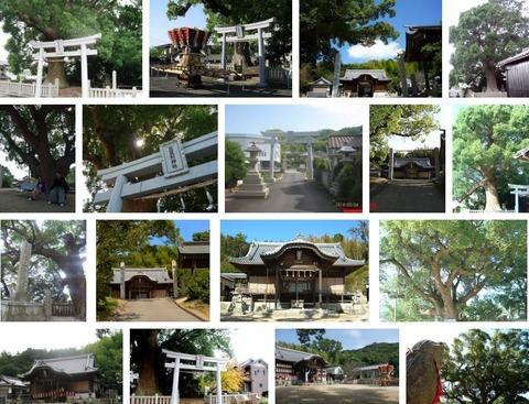 志筑神社 兵庫県淡路市志筑のキャプチャー