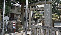 栗原神社(座間市) - 栗原の鎮守である王子権現社、かつては樹齢700年以上の大スギも
