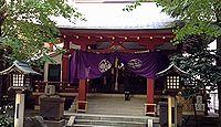 日枝神社日本橋摂社 東京都中央区日本橋茅場町のキャプチャー