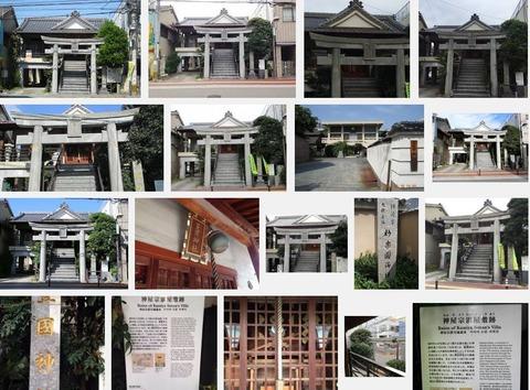 豊国神社 福岡県福岡市博多区奈良屋町のキャプチャー