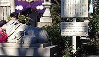 羊神社 愛知県名古屋市北区辻町