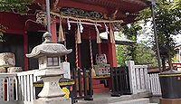 浅間神社 神奈川県横浜市西区浅間町