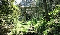 御熊神社(阿太賀都建御熊命神社) 鳥取県鳥取市御熊