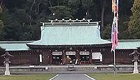靜岡縣護國神社 - 遺品館では戦没者の遺品約4000点が展示、樹齢200年のモチノキが御神木