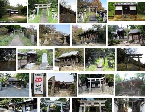 菅生神社 岡山県倉敷市祐安のキャプチャー