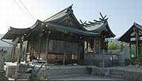 小野神社(広島県府中市) - 備後国総社の旧社地に鎮座、境内社に今も総社神社を祀る