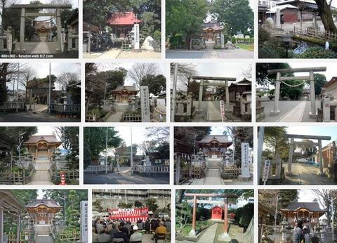 栗原神社 神奈川県座間市栗原中央のキャプチャー