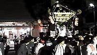 太田神社 千葉県旭市ニ・太田袋