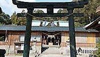 火男火売神社 - 火の神・男女2柱、鶴見岳山頂・中腹・山麓の三宮からなる別府温泉の守り神