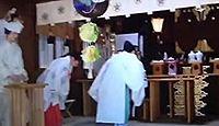 石川護国神社 - 市街地中心部の兼六園の隣、北陸新幹線開業を機に神前結婚式を再度PR