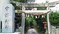 宇津神社 広島県呉市豊町大長のキャプチャー