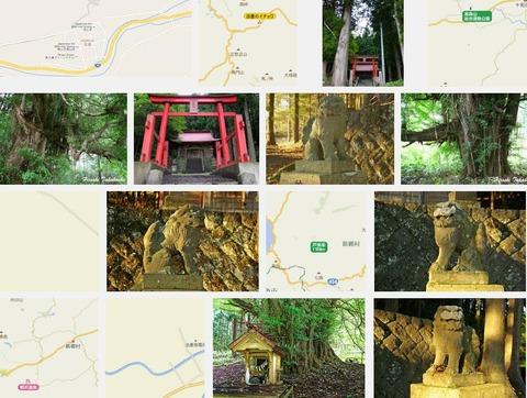 法量神社(青森県十和田市法量字山ノ下25)