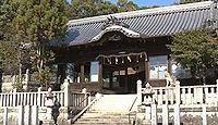 平之荘神社 兵庫県加古川市平荘町山角のキャプチャー