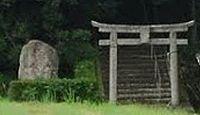 大蓑彦神社 - 讃岐の寒川郡、伊勢・相模・下総との関連は? 蓑を作り始めた御祭神