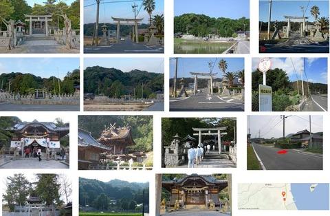 賀茂神社 山口県柳井市伊保庄近長下のキャプチャー