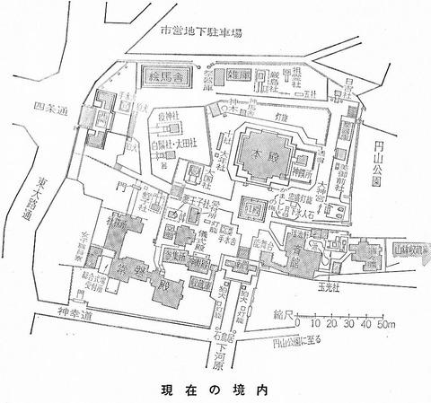八坂神社の境内図 - 八坂神社『八坂神社』
