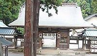 白河鹿嶋神社 福島県白河市大鹿島のキャプチャー