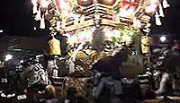 海神社 - 神戸の海上守護「綿津見神社」オオワタツミ、神功皇后ゆかりの創建由緒