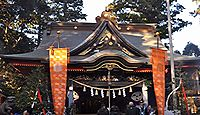 山倉大神 千葉県香取市山倉