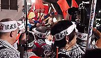 天神祭とは? - 大阪の天神祭は日本三大祭、時世を柔軟に対応しつつ連綿と1000年強続くのキャプチャー