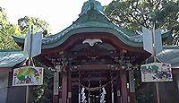 揖宿神社 鹿児島県指宿市東方のキャプチャー
