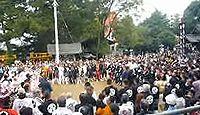 雄郡神社 - 586年に宇佐を勧請した国史見在社、松山八社八幡の一社で喧嘩神輿でも有名