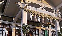 鶴尾神社 - 香川県最古の古墳・鶴尾神社4号墳が近くにある石清尾山の東南麓の土居の宮