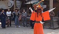 彌美神社 - 未婚男性が女らしく舞う「王の舞」、日本有数の神々を祀る二十八所大明神