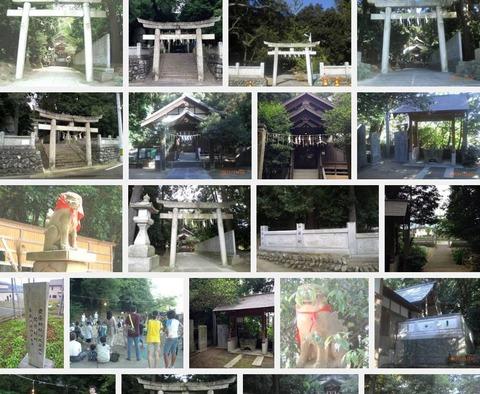 東臺神社 愛媛県新居浜市東田のキャプチャー