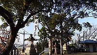 踞尾八幡神社 大阪府堺市西区津久野町のキャプチャー
