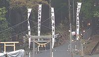 尾崎神社 岩手県大船渡市赤崎